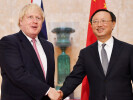 UK 'would be mad' not to build Chinese trade relationship
