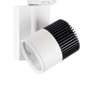 Zhongshan Lendian Opto-Electronic Technology Co., Ltd. Track lights