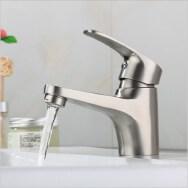 Kaiping Baidi Sanitary Technology Company Limited Basin Mixer
