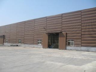 Beijing CONING Building Materials Co., Ltd.