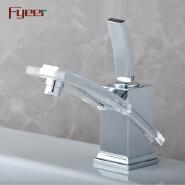 Fyeer Attractive Bathroom Glass Basin Mixer Tap