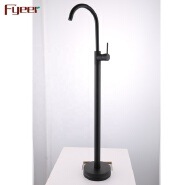 Fyeer New Bath Shower Mixer with Black Plated
