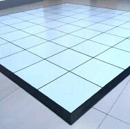 Qingdao Readygo Industry & Trade Co., Ltd.  PVC Flooring
