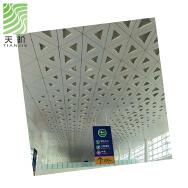 Foshan Nanhai Tianjie Acoustic Material Factory Acoustical Ceiling