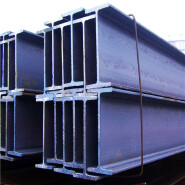 H beam steel H type structrural good quality Made in china Hot rolled steel