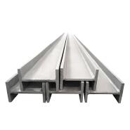 150x150x7.0x10mm h beam hot rolled steel beam