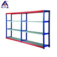 Jiangsu Xinzhongya Intelligent Logistics Equipment Manufacturing Co., Ltd.  Stacking Shelves