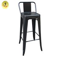 Foshan Jiangchang Furniture Limited Bar Chair