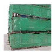 Shandong Binzhou Longfeng Chemical Fiber Products Co., Ltd. Safety Net