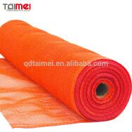 Qingdao Taimei Products Co., Ltd. Safety Net