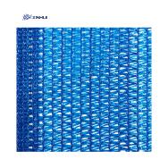 Changzhou Xinhui Netting Co.,ltd. Safety Net