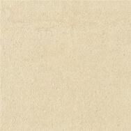 Foshan Aokelan Building Ceramics Co., Ltd. Rustic Tiles