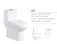 Tangdao cost-effective comfortable round modern style Peeping Chinese toilet one piece toilets with s-trap