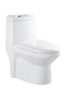 elegant design siponic cheap washdown one piece toilet