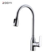 Jiangmen Weiyoujia Sanitary Ware Technology Co., Ltd. Kitchen Taps