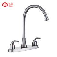 Wenzhou Honglian Sanitary Ware Co., Ltd. Kitchen Taps