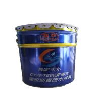 Hebei Chen Yu Waterproof Building Materials Co., Ltd. Interior Coating