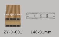 Anji Zhengyuan WPC Decoration Material Co.,Ltd. WPC Outdoor Flooring