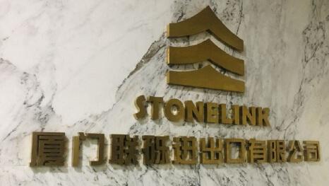 Xiamen Stonelink Imp. & Exp. Co., Ltd.
