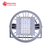 40 W aluminum shell dimmable special explosion-proof lights
