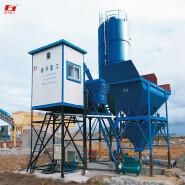 construction plant equip construction HZS35 concrete mixing plant add water mixture dry powder mixing plant