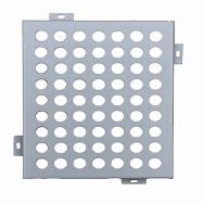 Foshan Nanhai Top Metal Building Material Co., Ltd. Aluminum Grille Decorative Wall