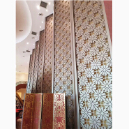 New Product Interior Wall Decoration Carved Aluminum Folding Privacy Screens For Hotel
