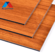 Guangzhou Guangfeng Decorative Materials Co., Ltd. Aluminum Composite Panel Curtain Wall