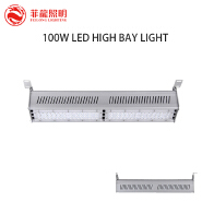 Factory price led project lamp 100w CE RoHS Approved industrial led linear high bay light