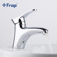 Zhejiang On Leap Furnishing Co., Ltd. Basin Mixer