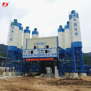 Theoretical productivity 150m3/h Capacity Wet Dry Ready Mix automation HZS150 Concrete mixing Plant