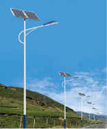 YangZhou YIINGHUA GUANGDIAN Wind and Electric Power Street Lights