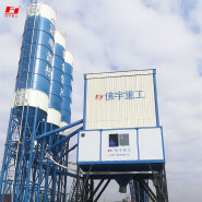 Concrete machinery and equipment for constructionTheoretical productivity is 150m3/h large-scale HZS150 concrete mixing plant