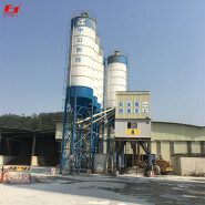 120m3/h Wet mix Ready mix HZS120 Concrete Mixing Batching Plant on sale with Biaxial compulsion mixer