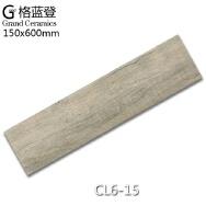 Foshan Grand Ceramics Co.,Ltd. Wood Finish Tiles