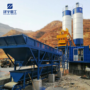 China factory sale stationary mixing station concrete plant batching equipment plant price HZS75