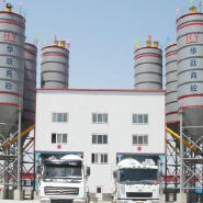 Container advanced new brand modular central control 120m3/h concrete batching plant price in pakistan
