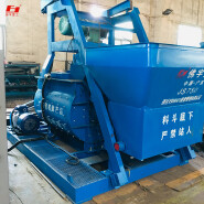 unloading 750L Compulsory production concrete mixer with hopper electronic scale automatic weighing system