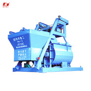 JS750C concrete mixer with pumps are sold at spot prices,The productivity is 35m3/h combined with the concrete mixing plant
