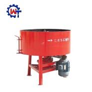 pan mixer JD350/JD500 small concrete mixer price ,concrete machine mixer