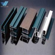 2018 New building materials 6063 t5 aluminum extrusion profiles for door&window