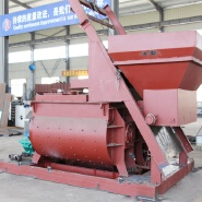Compulsory brand high quality stationary automatic feeding electric motor cement 750 liter concrete mixer