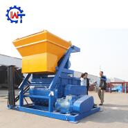 WANTE Brand automatic JS500 Concrete Mixer Machine Price
