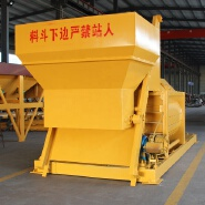 JS1000 pneumatic discharge commercial conveyor belt manual operation heavy duty concrete mixer price