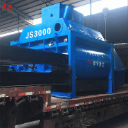 JS3000 big concrete pan mixer with conveyor belt,The large concrete mixing plant is equipped with the main mixer