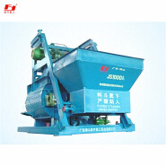 Concrete mixing plant HZS50 60 configuration mixing machine 1000litre concrete mixers