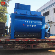 mechanic equipment JS3000 volumetric concrete mixer concrete mixing station main engine