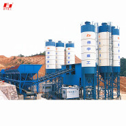 Special purpose for construction mechanical engineering projects HZS120 concrete mixing plant