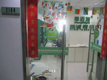 Changzhou GING Imp & Exp Trading Co., Ltd.