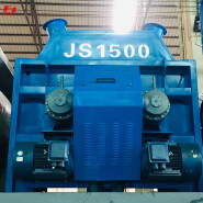 Fast delivery, simple operation Good after-sales ,JS1500 concrete mixer concrete mixing plant manufacturer
